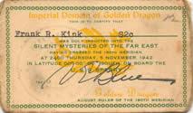Frank Roger King
